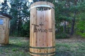 Outdoor wooden shower 1